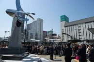 A large crowd gathered to see Masaaki Noda's The Future is Now sculpture unveiled