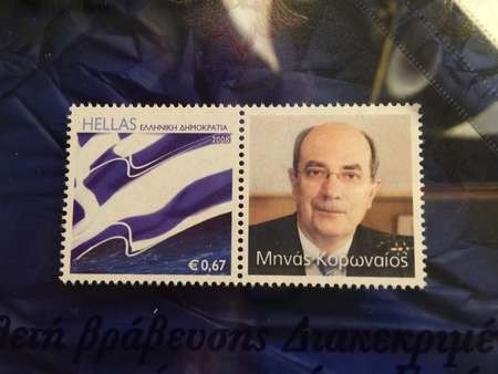 Private collector's stamp for Professor Minas Coroneo issued through the Hellenic Post Office