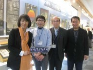 Photograph taken at the Kwaidan exhibition held in Japan