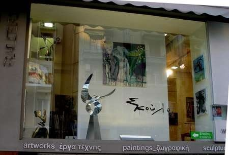 The Spirit of Hermes sculpture at the Art Forum Gallery in Thessaloniki