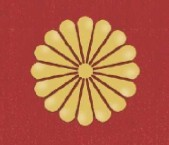 The symbol chosen by Tety Solou to designate her work,