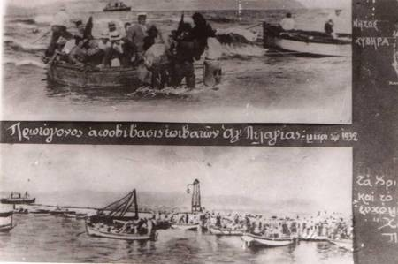 Ferrying people to the ship, Agia Pelagia in 1932