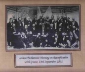 Ionian Parliament Meeting on Reunification with Greece, 23rd September, 1863.