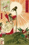 Jimmu, the first Emperor of Japan. Part of the story about