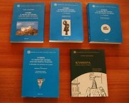 AN IMPORTANT GIFT TO THE KYTHERA LIBRARY FROM ARCHAEOLOGIST EFY SAKELLARAKI