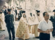 The procession of the icon of Panayia Myrtidiotissa on 15th August 1966.